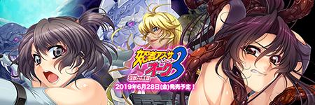 女忍者アズサvsオーク3